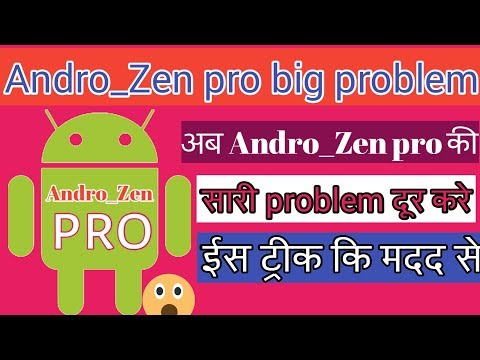 how to solved Andro - Zen pro problem|how to solve all Andro - Zen pro problem