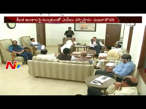 Minister Sujana Chowdary Meeting With TDP MPs in Delhi    NTV