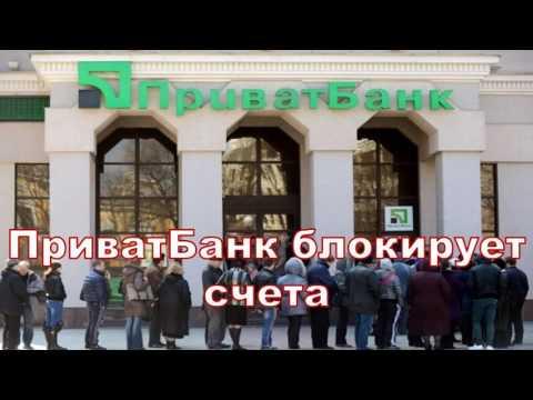 Райффайзенбанк Aваль интернет банкинг - ваш клиент банк!