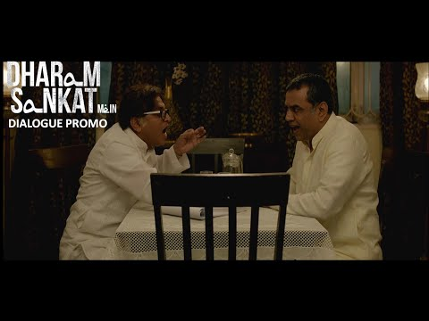 Taur Tareekhein Sikha Dena | Dialogue Promo | Dharam Sankat Mein - In Cinemas 10th April