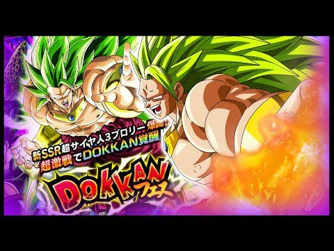 SSJ3 BROLY IS COMING! Glitched Vegito DISCUSSION   Dragon Ball Z Dokkan Battle