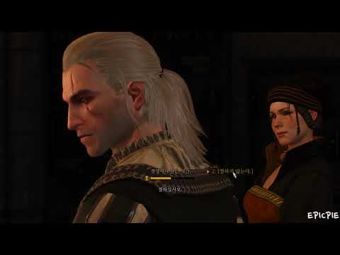 [The Witcher 3 Wild Hunt]EP 6 황제 알현
