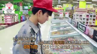 Gambar cover [豆丁專屬字幕組][中字]MUEL BOX Ep1 Samuel是冰淇淋鑑別師