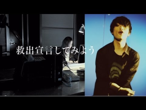 THE ORAL CIGARETTES「カンタンナコト」MV