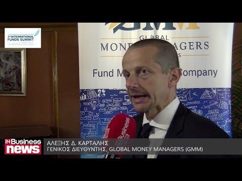 3ο International Funds Summit - GLOBAL MONEY MANAGERS (GMM)