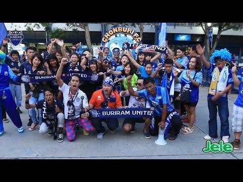 บรรยากาศ CHANG FA CUP 2015 ชลบุรี เอฟซี 0-1 บุรีรัมย์ ยูไนเต็ด