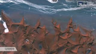 [KARI] 우주에서 바라본 지구의 색 이미지