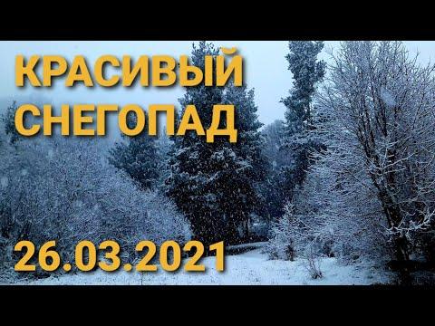 Самый красивый снегопад в Армении 4K