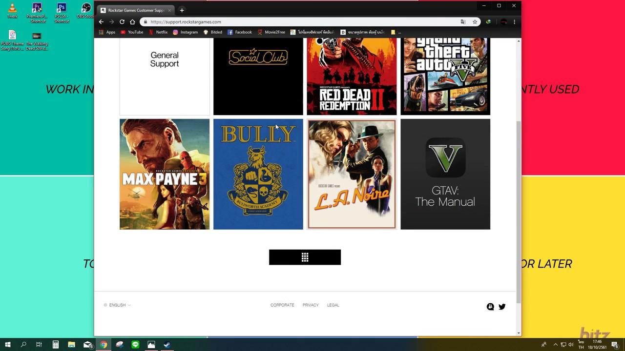 แก้ปัญหาเข้า GTA V เล่นไม่ได้ This Steam account is already linked to a  different Social Club 2/2
