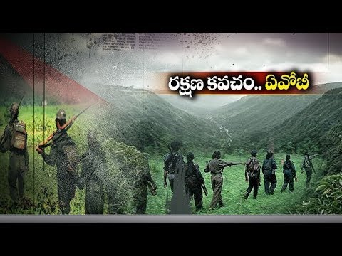 Naxalism Active in 30 Districts | Across India & Exclusively in Telugu State | Centre