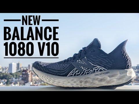 New Balance FuelCell TC REVIEW: ¡llegó la fibra de carbono! from YouTube · Duration:  13 minutes 24 seconds