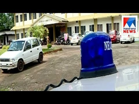 Court acquitted all the accused in the Sinan murder case | Manorama News