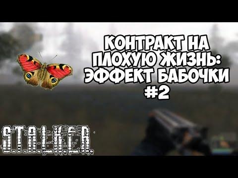 кино про чернобыль бабочки