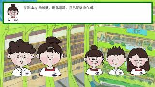 Publication Date: 2020-12-09 | Video Title: 明愛聖若瑟中學學校簡介動畫