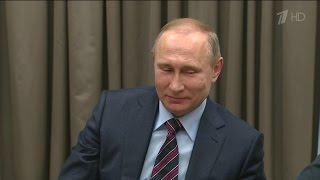 Путин и глава Баварии