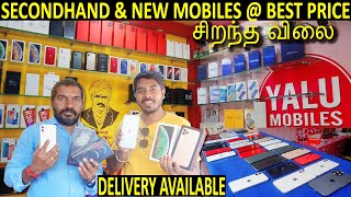 SECONDHAND MOBILE SHOP IN MADURAI IN TAMIL/USED IPHONES AT BEST PRICE/MOBILE MARKET IN MADURAI TAMIL