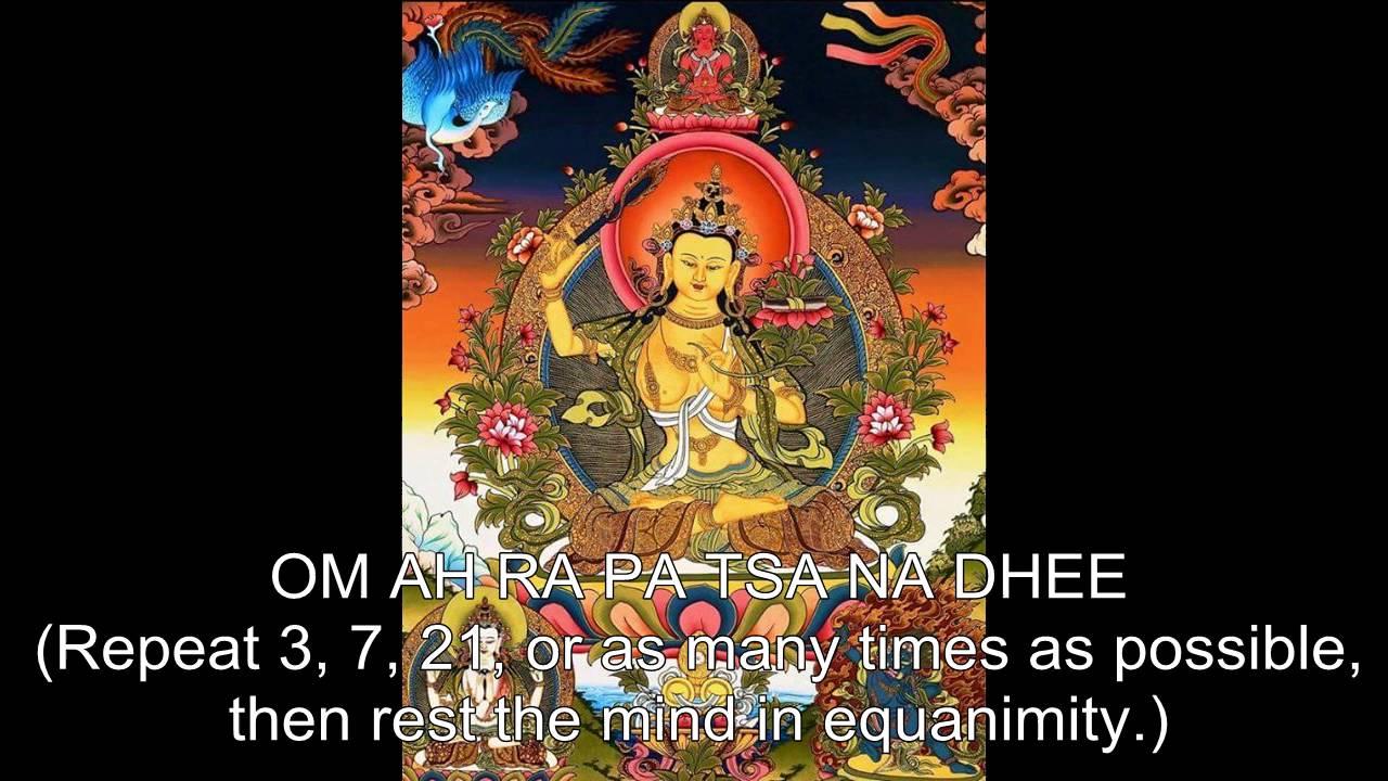 Prayer to Manjushri (Jam-pel-yang): Glorious Wisdom's Excellent Qualities - Tibetan: Gang gi Lodre