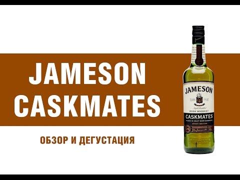 Виски Jameson Caskmates. Обзор и дегустация ирландского виски.