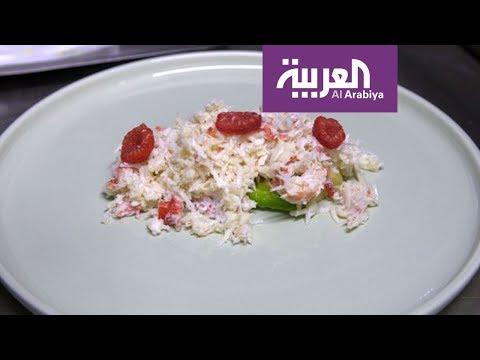 صباح العربية: في مطاعم مدينة الحب  - نشر قبل 1 ساعة