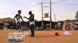 kingkong and seeka manala dancing Bwojo by Nichoe