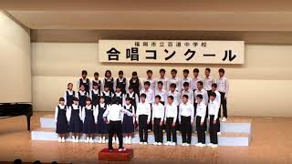 百道中合唱コンクール2016①
