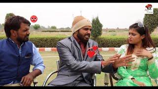 Tehsildarni | तहसीलदारनी | Andi Chhore | new episode