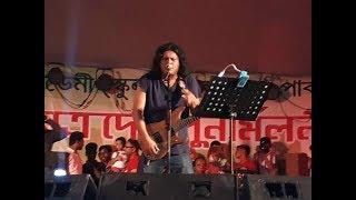 Jhaka Naka Deho Dola Na, James Live Concert Performance