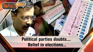 Nerpada Pesu 10-05-2017 – Puthiya Thalaimurai tv Show – Political parties doubts….Belief in elections