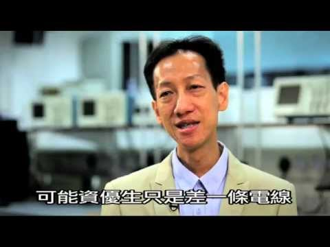 香港資優教育學苑資優解碼第四集 - YouTube