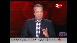 بالفيديو.. تامر أمين يسخر من إنتاج ذهب عيار 14