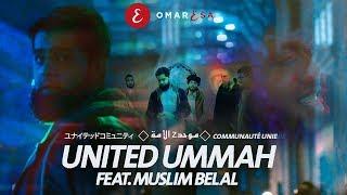 Omar Esa - United Ummah Ft. Muslim Belal (Official Nasheed Video)