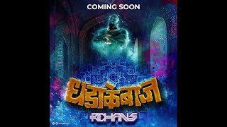 Gambar cover Rohans – Dhadakebaaz 2.0