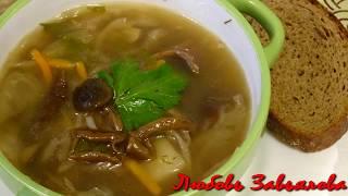 Щи с грибами и квашеной капустой постный рецепт/Shchi with mushrooms and sauerkraut