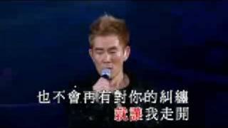 任贤齐-小雪(任贤齐08 Love &Beloved演唱会)现场版 小雪 検索動画 16