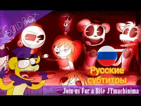Fnaf Sister location Join Us for a bite jtmachinima (Sub. Russian)