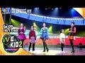 โชว์พิเศษจากวง T-Skirt | We kid thailand เด็กร้องก้องโลก 2