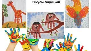 Презентация проекта веселое рисование