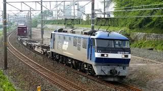 2018/04/23 JR貨物 朝の1060列車と1071列車に桃試作901