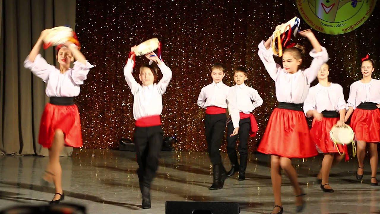 Золотой микрофон - Итальянский танец