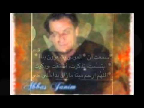 Seni çok seviyorum  Abbas