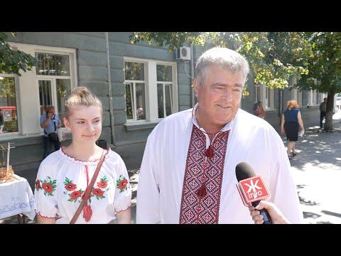 Житомир.info | Новости Житомира: Чи святкуватимуть житомиряни День Незалежності. Опитування - Житомир.info