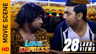 তাহলে বড় কথাটা কি Movie Scene - Love Express Dev Nusrat Jahan Surinder Films