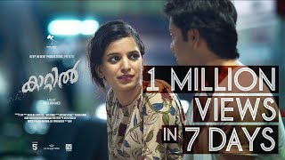 Kaatil | Latest Malayalam Short Film |  Ann Saleem | Aaroon Julius Punnen | Sajas Mohamed