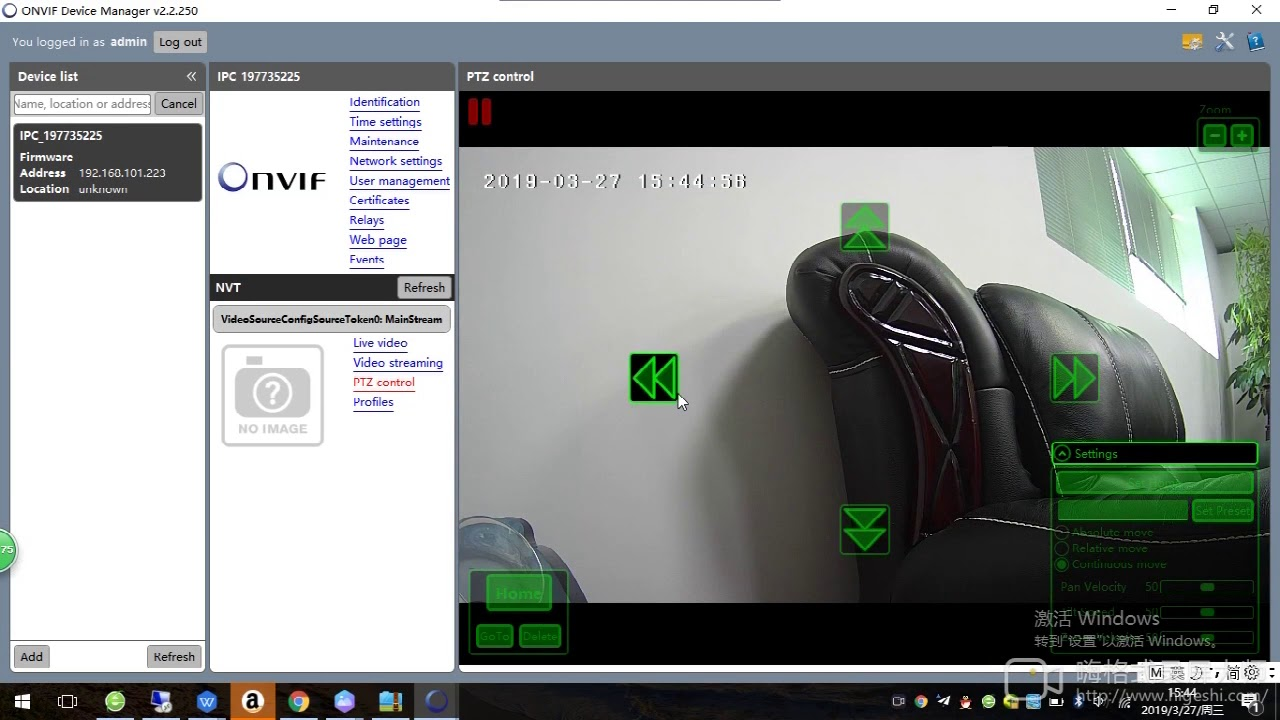 How to use the Onvif protocol--Zeetopin security camera