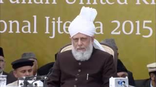 Majlis Ansarullah UK Ijtema 2015: Concluding Session with Khalifa Of Islam