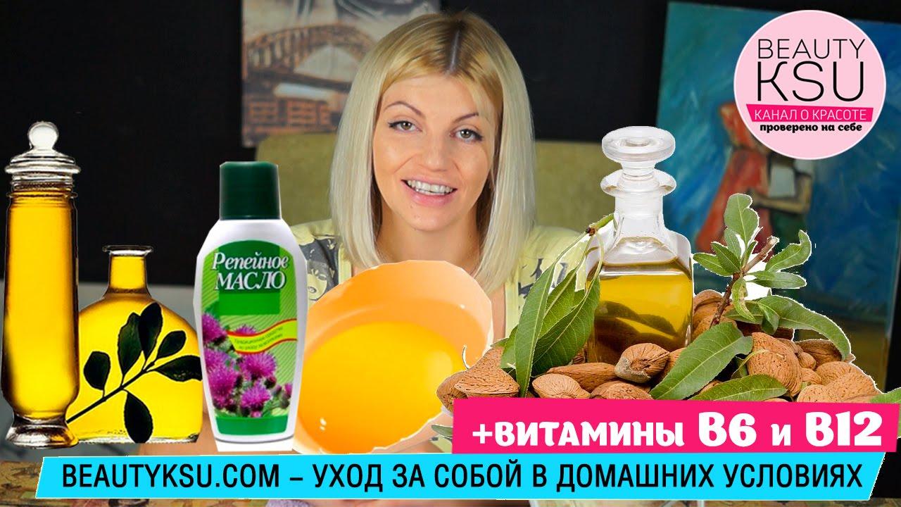 Маска для волос йогурт оливковое масло