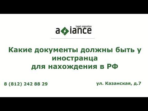 Амурская государственная медицинская академия Министерства