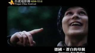 【2009年】台北電影節<城市-典藏柏林>片花