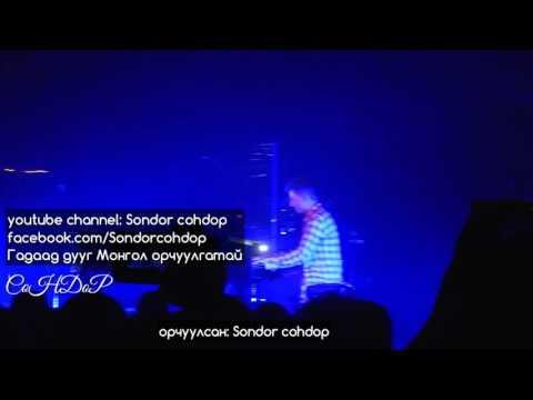 [ Mongolian Subtitle ] Charlie Puth - Hotline Bling Drake Cover
