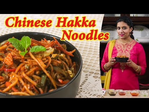Vegetable Hakka Noodles | Satvik Rasoi
